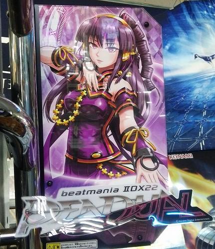 beatmania IIDX 22 PENDUAL 弐寺  ポッフ