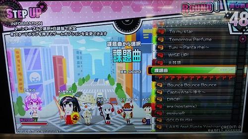 beatmania IIDX 22 PENDUAL 弐寺 STEPUPモード