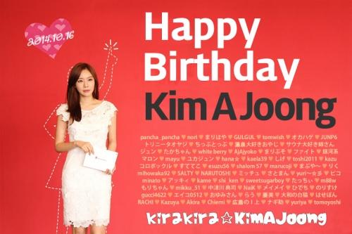 birthday_sample2.jpg