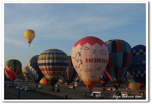 とちぎ熱気球インターナショナルチャンピョンシップ