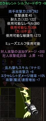 380op.jpg