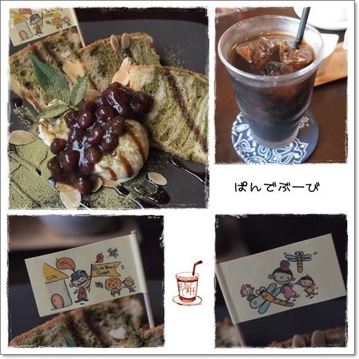 9月13日(2014)④