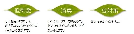 s_apdc_detail-01.jpg