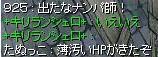 染色プリ2