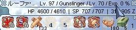 120426レベルアップ!