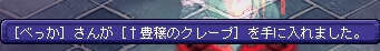 0926a.png