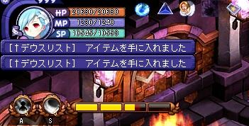 1018d.png
