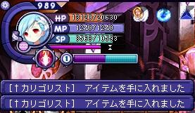 1025d.png