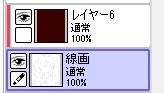 線画色変え