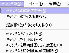 4_20121013181520.jpg
