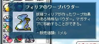 Maple120403_232352.jpg
