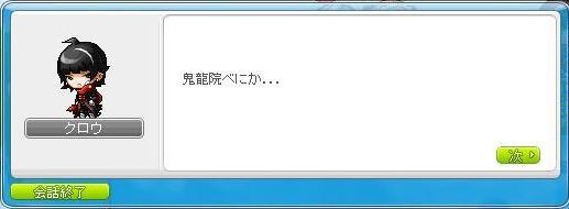 Maple120519_232553.jpg