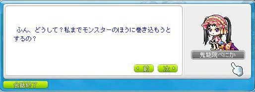 Maple120519_232601.jpg