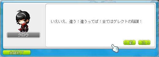 Maple120519_232605.jpg