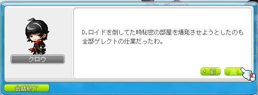 Maple120519_232610.jpg