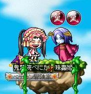 Maple120524_183907.jpg
