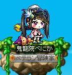 Maple120602_211605.jpg