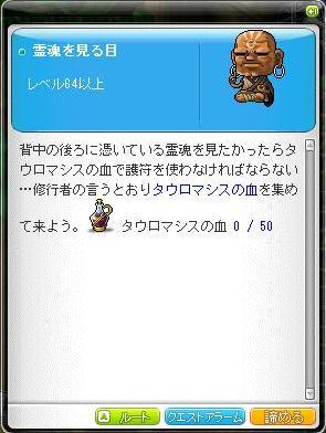Maple120609_014343.jpg