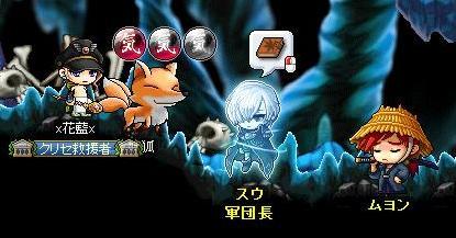 Maple120609_015535.jpg
