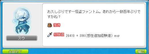 Maple120609_015551.jpg