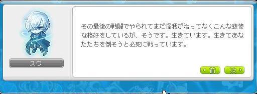 Maple120609_015612.jpg