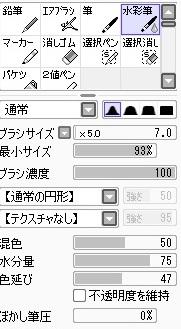 ss14.jpg