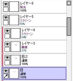 ss4.jpg