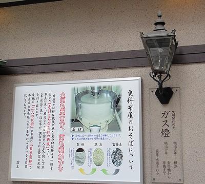 daigai201002a.jpg