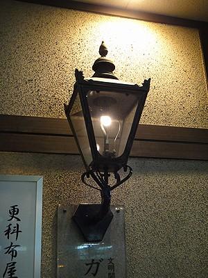 daigai201002c.jpg