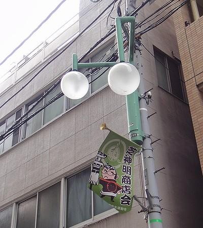 daigai201002j.jpg