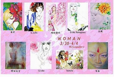 woman201104a.jpg