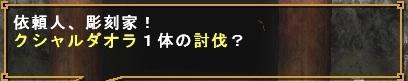 Q1 クシャ