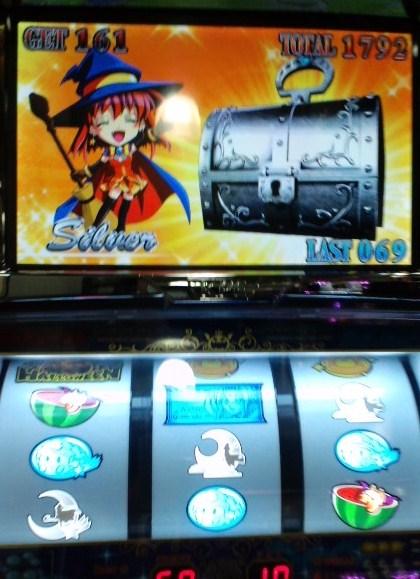 2011.2.18 マジカルチャンス銀箱