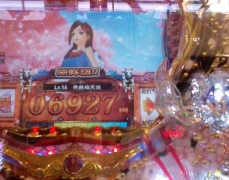 2011.3.3 蘭チャンス中 制服コスプレ