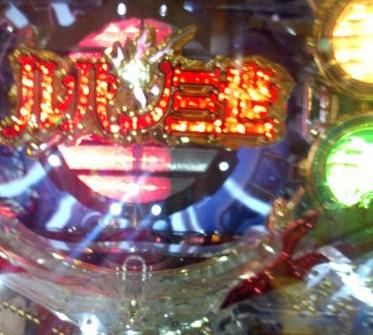 2012.4.19 ロゴ ビッグサーチライト落下