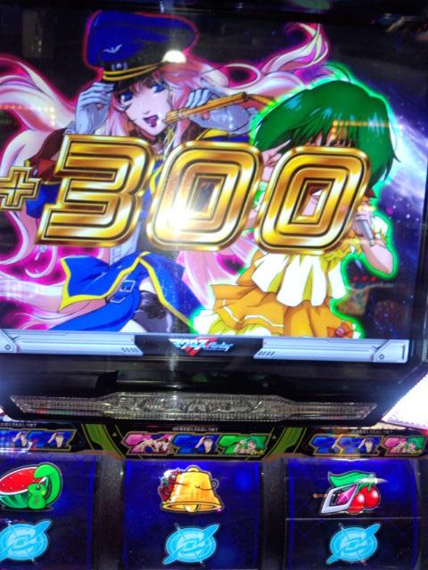 2012.7.26 最終G+300上乗せ