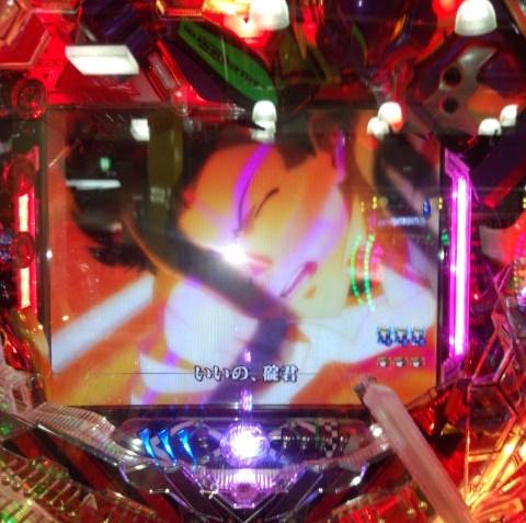 2012.7.27 シンジ全回転
