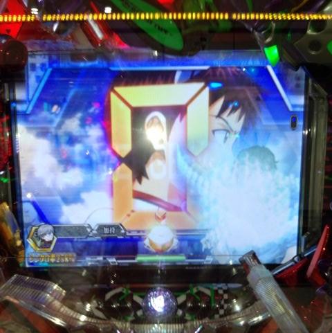 2012.9.13 カウントダウン予告 0 シンジ