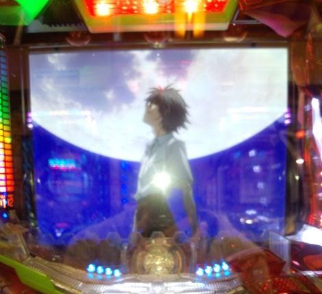 2012.11.10 確率変動突入画面カヲル