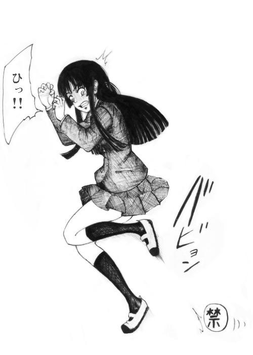 mioaki.jpg