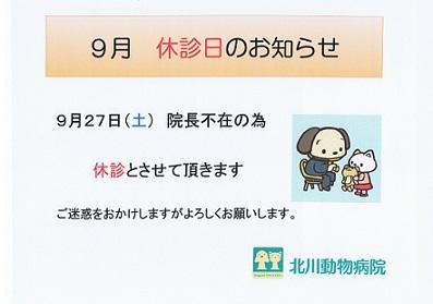CCF20140912_00000.jpg