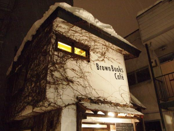 brown books cafe3