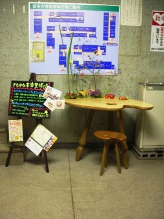 2012.10.11みつい生花店のフラワーデザイン 003