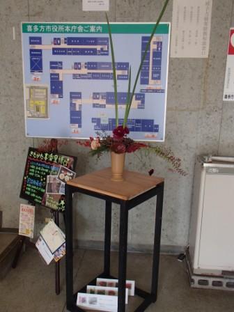 2012.1023迎え花