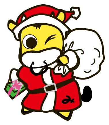サンタみんべぇ