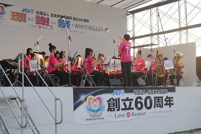 60周年環謝祭50