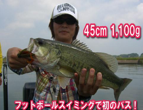 2011-06-04-1.jpg