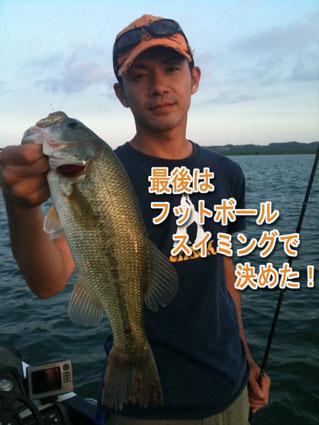 2011-07-09-1.jpg