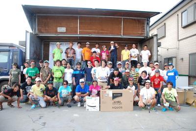2011-07-31-1.jpg