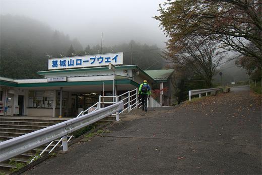 20111106-2.jpg